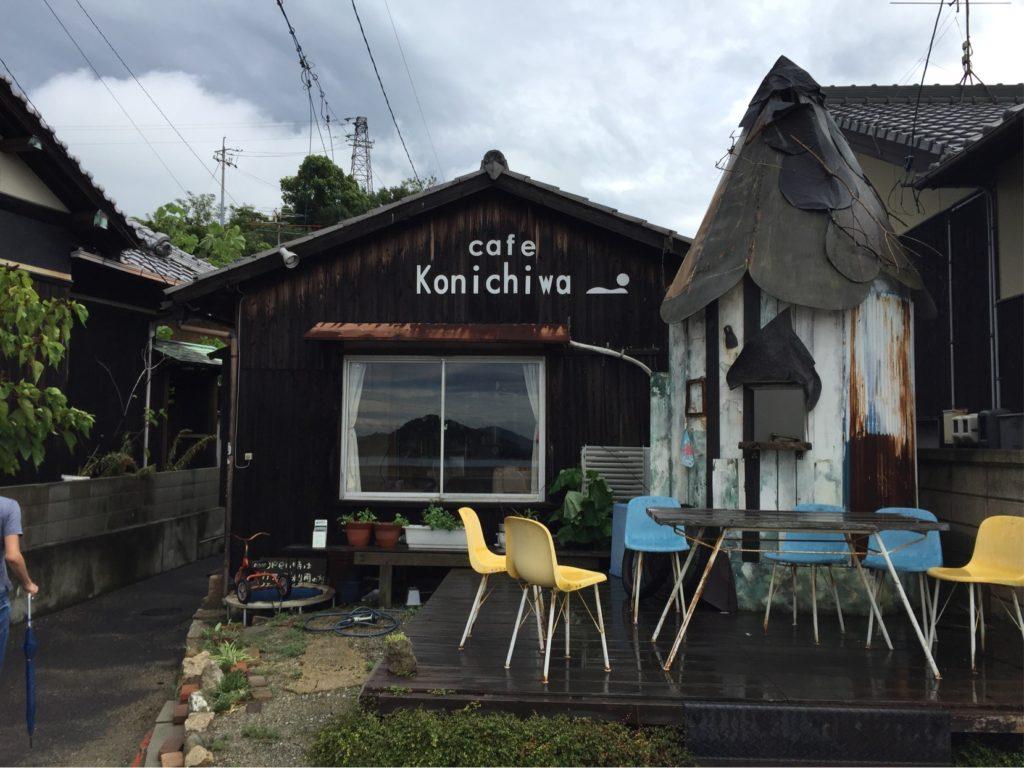 直島のこんにちはカフェ