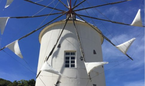 小豆島、ギリシャ風車