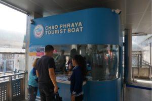 チャオプラヤエクスプレスボートツーリストボートチケット売り場