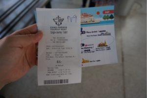 ツーリストボートチケット