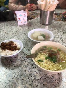 永楽担仔麺