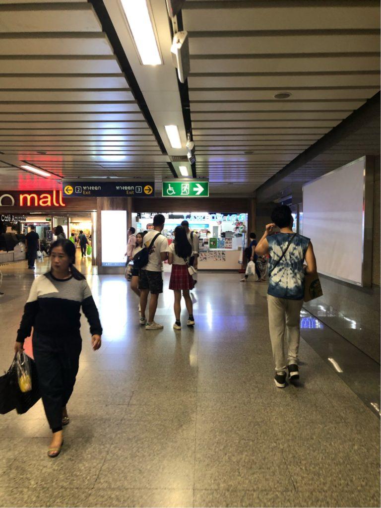 タイランド・カルチュラル・センター駅