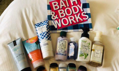 バス&ボディワークス,bath&body works