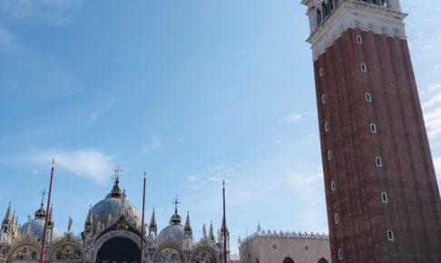 サンマルコ寺院と鐘楼