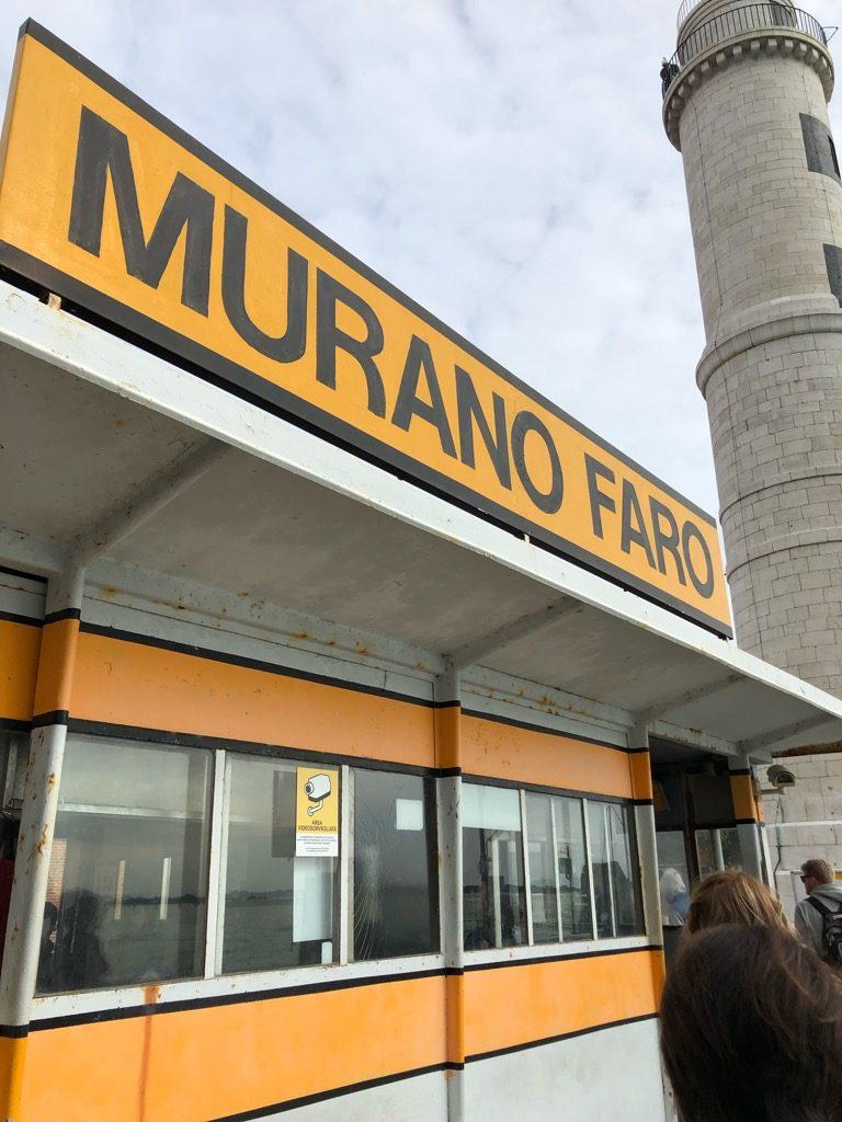 ムラーノ・ファロ駅